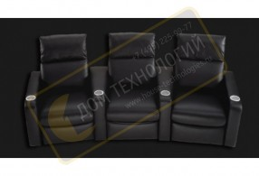 CinemaTech Valentino Incliner